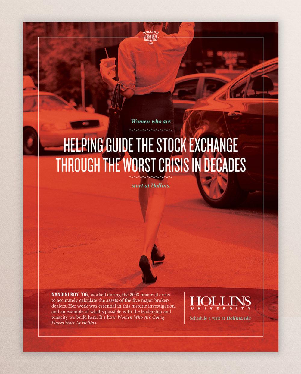 Hollins Print Ads – 1